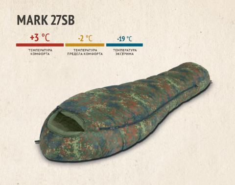 Спальный мешок Tengu Mark 27SB (flecktarn)