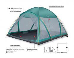 Кемпинговый тент-шатер Greenell Москито-2