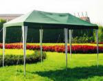 Садовый тент-шатер Green Glade 1057-2