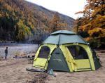 Туристический шатер-тент World of Maverick Cosmos 500-5