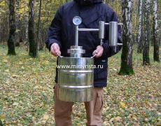 Cамогонный аппарат «Сатурн» 20 литров