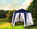 Садовый тент-шатер Green Glade 10061 (1006)-2