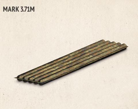Туристический коврик Tengu MarK 3.71 M