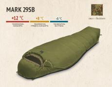 Спальный мешок Tengu Mark 29SB (flecktarn)