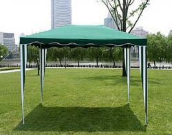Садовый тент-шатер Green Glade 1029-2